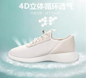 【福利大促】WAYNE FLEX 韦恩 4D鞋床运动鞋 舒适休闲跑步减震透气织波鞋WF0810 情侣款