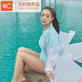 [品牌直发] 韩国VVC 2019夏季新款防晒衣女中长款皮肤衣薄款防晒服沙滩外套(VVC)