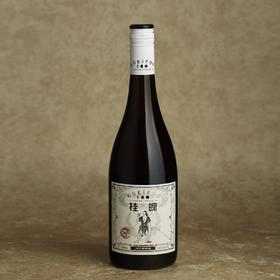 桂魄 · 桂花葡萄酒750ml(经典款 )年份2017