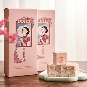 祥禾饽饽铺·玫瑰香糕|津门老号,鲜花桃仁绒糯香甜