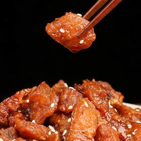 香脆诱人的四川特色冷吃鱼 椒香入口 肉质鲜美 鱼骨酥脆鱼肉外酥里嫩 200g*2包
