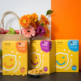 美式轻酥鹰嘴豆:鹰嘴豆含量超过92%,装进口袋,随身补充植物蛋白!