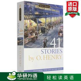 正版 41个故事 英文版小说 41 Stories by O. Henry 欧亨利莫泊桑契诃夫短篇小说集 英文原版书 进口英语书籍