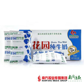 花园纯牛奶  200ml*20袋/箱