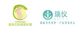 香港艾妮·瑞仪产后恢复中心