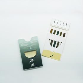见闻·茶间线香丨龙井入香,古法手制,品尝嗅觉上的好茶
