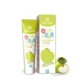 【FE金典|防龋防蛀儿童牙膏 三种口味可选 50g 生物溶菌酶+氨基酸 酶指数9.8】