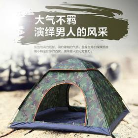 【随时随地 安帐为营】世纪冰川 户外野营折叠全自动帐篷3-4人沙滩简易速开