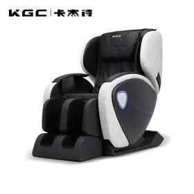 KGC卡杰诗 MC5500云光按摩椅 全身家用太空舱智能按摩椅 艺术灰