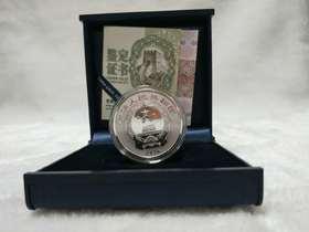 世界遗产系列--大足石刻30克银币