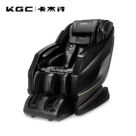 KGC卡杰诗MC9200星舰按摩椅 全身智能太空舱智能家用按摩椅 极地黑