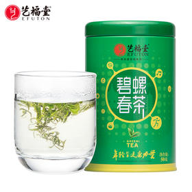 艺福堂 明前特级精品碧螺春 正宗江苏原产 2020新茶 50g/罐
