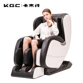 KGC卡杰诗MC5300云翼按摩椅 多功能全身家用自动智能按摩椅 飞羽白