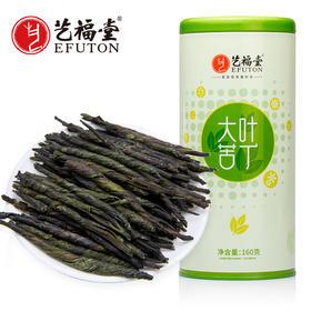 艺福堂 大叶苦丁茶 选用海南优质原料 160g/罐