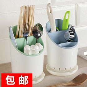 厨房用品用具小百货居家生活日用家庭家用小东西ZMXNAm1