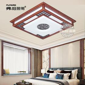 弗阳照明2203 2205新中式led中式吸顶灯卧室灯餐厅灯新中式长方形灯具实木中国风红韵