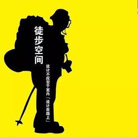 2019徒步空间 天津校区 (清明 五一)青岛校区(五一海边帐篷)