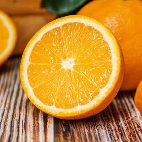 伦晚帝王橙 春橙现摘现发 自家果园橙子果大皮薄 汁多味美 肉质细嫩 不打蜡4斤装