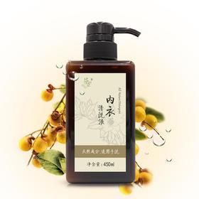 芬亚内衣清洗液:纯植物提取,天然抑菌,呵护双手!
