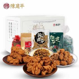 陈建平陈麻花磁器口重庆特产小吃零食大礼包胡豆牛皮糖混装