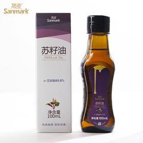 「苏籽油」原生态压榨 清新纯香 凉拌菜好帮手