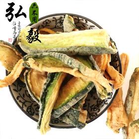 【弘毅六不用生态农场】六不用青萝卜干(微咸),无防腐剂,250g/份