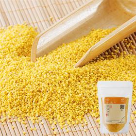 黄小米:山西特产,温润醇香,历史悠久的温养之物。3袋包邮。