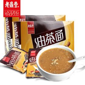 老鼎丰油茶面500g*2盒(每盒10小包)包邮