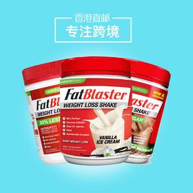 澳洲进口fatblaster代餐奶昔 科学shou身减fei塑身燃脂24种维生素矿物质持久饱腹奶昔代餐粉香草树莓巧克力味