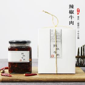 吴优辣椒铺重庆特产纯辣椒面调料海椒香辣火锅涮肉羊肉卤肉油辣子