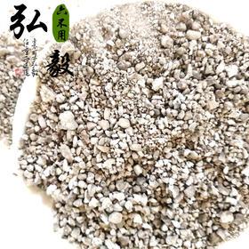 【弘毅六不用生态农场】六不用土豆淀粉,无添加剂,无漂白,半斤/份