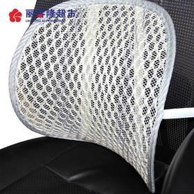 白网冰丝腰靠 汽车用品 汽车办公座椅腰靠 夏季保健腰靠