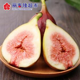 新鲜现货红皮无花果水果 500g /份