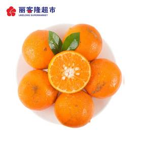 云南沃柑 柑橘桔子水果  500g/份