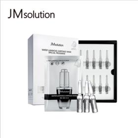 JMsolution肌司研水滋养润白嫩肤安瓶精华面膜套装 韩国进口