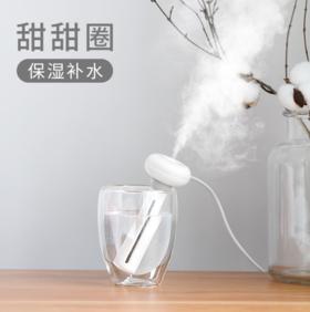 【加湿无局限】智能家居创意甜甜圈加湿器通用大喷雾usb矿泉水瓶加湿器 便携补水