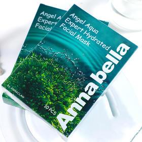 """补水就要趁""""藻"""" ANNABELLA泰国安娜贝拉海藻面膜10片/盒 深海矿物补水保湿收缩毛孔"""