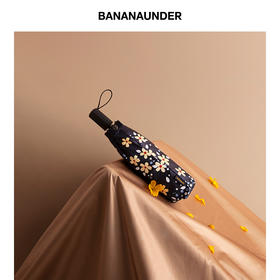 【为思礼】BANANAUNDER蕉下Black系列防晒伞防水折叠晴雨伞 芳沁/玉栀/馥仙