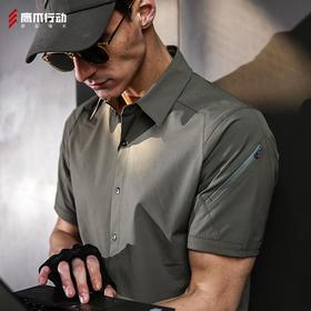 【快干-透气-耐磨-三防速干衬衣!!】-指挥官短袖男夏季户外运动