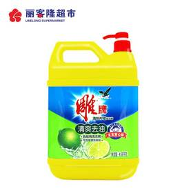 雕牌4.68kg清新柠檬洗洁精清爽去油