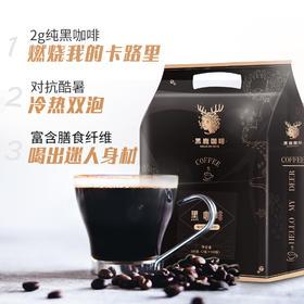 美式无糖黑咖啡 醇香100杯 冷热水均可冲泡速溶