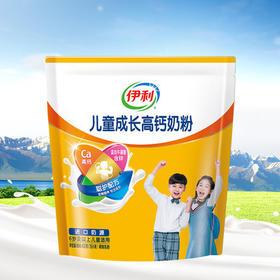 伊利儿童成长高钙奶粉400g