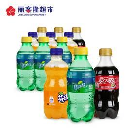 可口可乐芬达汽水雪碧整提迷你小瓶装300ml*12瓶/罐饮料