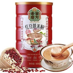 老金磨方 红豆薏米粉600g