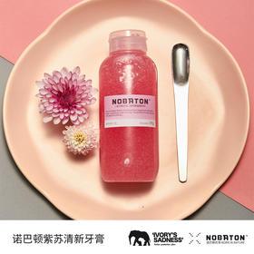 「可以吃的果汁牙膏」诺巴顿Nobaton农场牙膏组合 清新口气去黄美白健龈呵护口腔无化学添加植物氨基酸牙膏