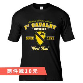 【美式第1骑兵师】纯棉舒适透气T恤