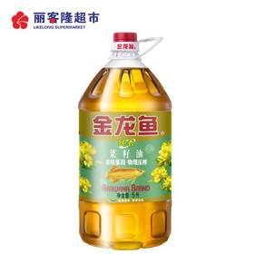 金龙鱼 非转基因 纯香菜籽油 5L/瓶 食用油 物理压榨