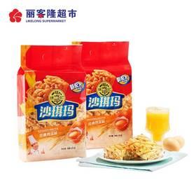 徐福记470g鸡蛋沙琪玛/505g 蛋黄沙琪玛 休闲零食面包糕点