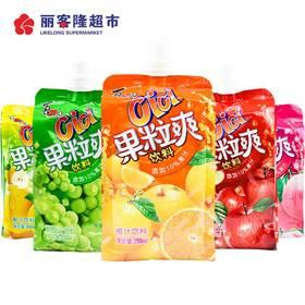 CICI果粒爽饮料 娱乐休闲零食 350ML分享装 冰糖雪梨 苹果 橙汁 水蜜桃 葡萄 多种口味