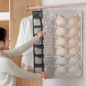 【衣柜瞬间整洁】双倍容量,透气网格,悬挂整理袋、收纳袋,拥有更多储物空间!